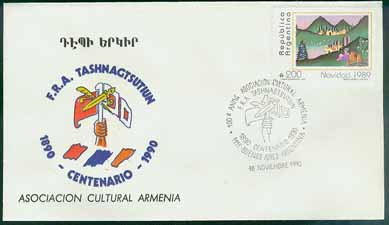 The diaspora in Argentina actually got their government's postal system to honor the Dashnak terror group