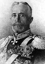 Grand Duke Nicholas Romanov