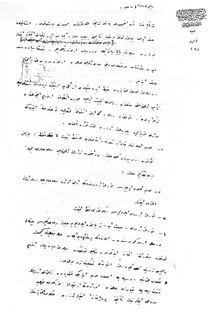 Ottoman army report on Armenian rebels, first page